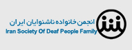 Iran Society of-deal people family